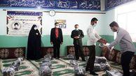 توزیع 300 البسه ورزشی بین دانش آموزان نیازمند شهرستان آزادشهر