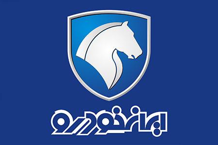 فروش فوری ۲ محصول ایران خودرو آغاز شد