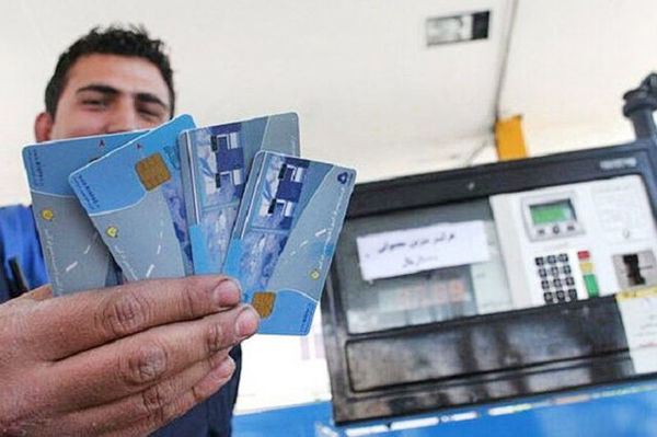 آخرین وضعیت استفاده از کارت سوخت شخصی