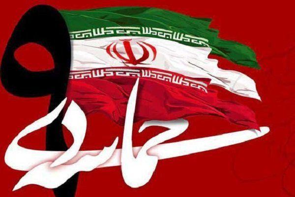 یومالله ۹ دی در تاریخ انقلاب اسلامی ماندگار شد