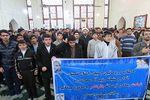 تجمع طلاب گلستانی در پی اعدام آیت الله باقرالنمر+عکس