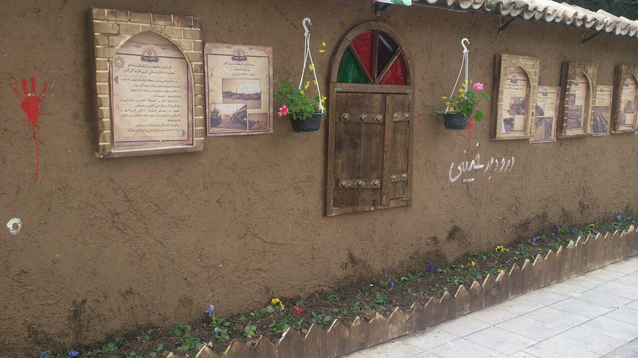 نمایشگاه دهه فجر در گرگان