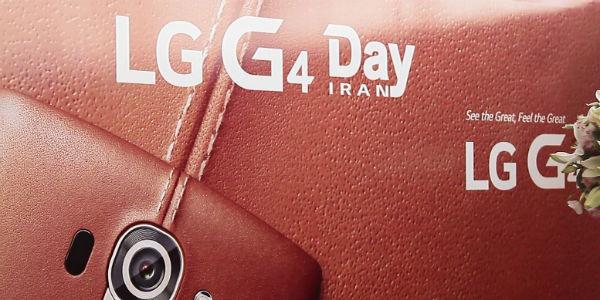 دانلود فیلم بررسی دیجیاتو: LG G۴