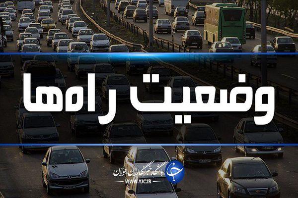 وضعیت ترافیک محورهای مواصلاتی در ۲۱ اسفند