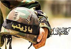 وصیتنامه شهدای مدافعین حرم گرگان کتابت میشود