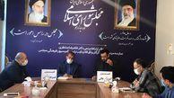 کمیسیون های مشورتی خانه ملت تشکیل شد
