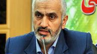دستگیری جاعل اوراق هویتی قوه قضاییه در گلستان