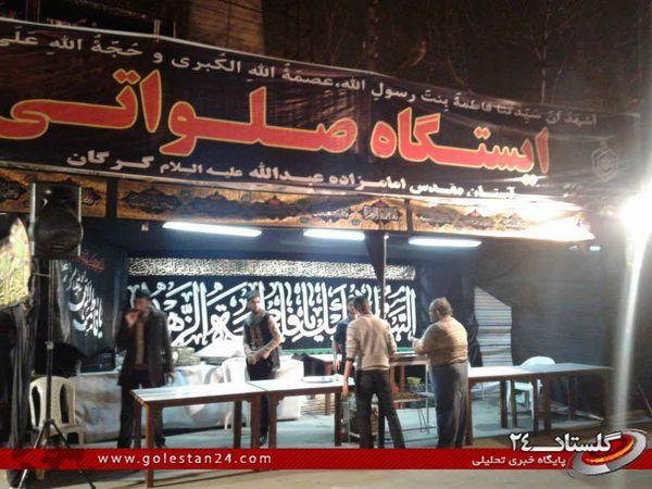 برگزاری ایستگاه صلواتی بمناسبت ایام فاطمیه در گرگان