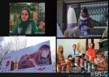 تبلیغات مستهجن کالای ایرانی در افغانستان! +عکس