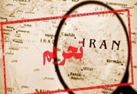 علت موضع متضاد آمریکا درباره ایران