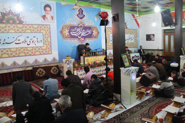 Ghari-Hamid Reza Bazrafshan (