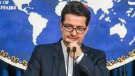 عربستان به ظریف ویزا نداد؛ سفر هیئت ایرانی لغو شد