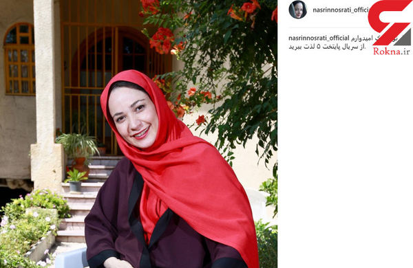 بازیگر مشهور سریال پایتخت سال نو را تبریک گفت + عکس