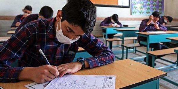 برگزاری حضوری امتحانات دانش آموزان پایه نهم و دوازدهم گلستان از 27 اردیبهشت