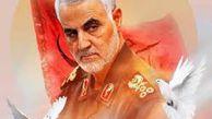 ماجرای جالب تسبیحی که شهید سردار سلیمانی هدید داد