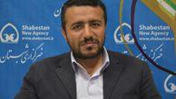 انتخاب ۱۸ کانون مساجد در سامانه فهما روح امید و رقابت را بین کانون ها افزایش داده است
