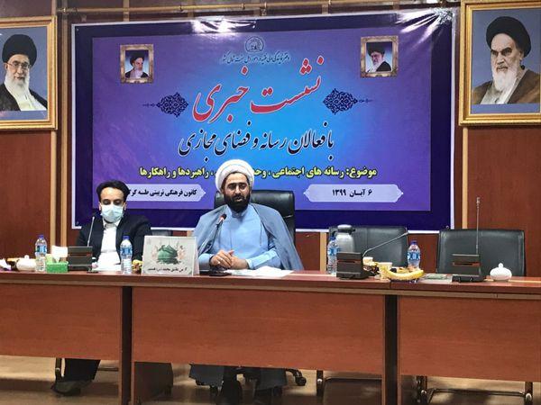 برگزاری 53 برنامه ویژه هفته وحدت در گلستان