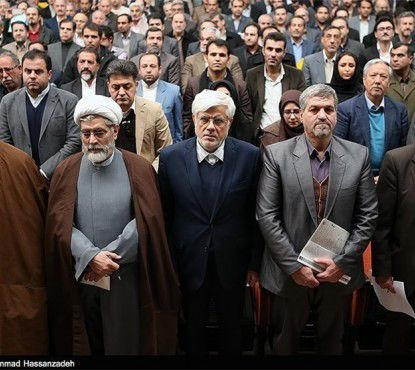 همایش اصلاحطلبان سوم دیماه برگزار میشود