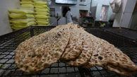 گرانی عجیب نان نسبت به سال گذشته