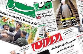 شباهت روحانی و احمدینژاد در رفتار پوپولیستی/ تلخی وحدت رقیب در کام اصلاحطلبان