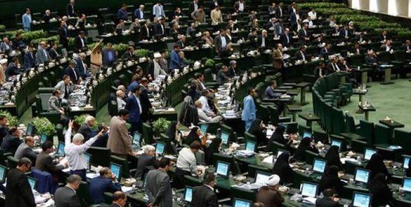 فیلم/ طنین شعار مرگ بر آمریکا در صحن مجلس