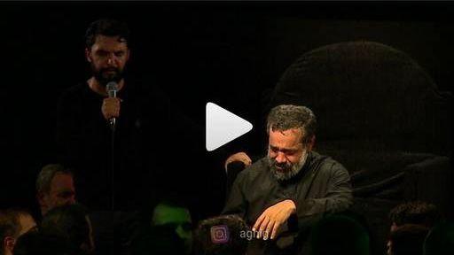 مداحی علیمی و اشکهای تمامنشدنی حاج محمود کریمی +فیلم