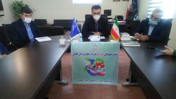بررسی ۵ هزار و ۵۹۹ پرونده در سازمان تعزیرات حکومتی گلستان
