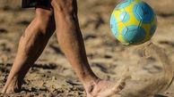 دوره آموزش مربیگری فوتبال ساحلی در بندرگز آغاز شد