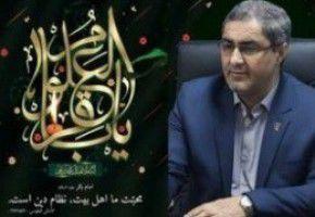 پیام تسلیت مدیرکل بنیاد گلستان به مناسبت شهادت امام محمد باقر (ع)