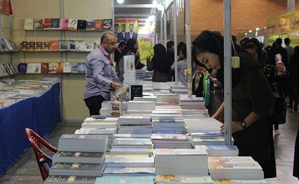نمایشگاه کتاب گنبدکاووس با ۲۰۰۰ عنوان کتاب افتتاح شد