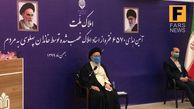 اهدای بیش از ۶۵ هزار سند املاک غصبشده توسط خاندان پهلوی به مردم
