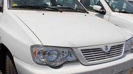 احتمال گرانی خودرو به دلیل کاهش عرضه