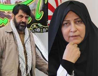 بازپس گیری شکایت اداره کل فرهنگ و ارشاد اسلامی استان از مدیر سایت عدالت خواهان