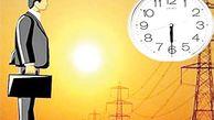 تغییر ساعت فعالیت ادارات در گلستان