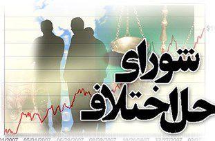 سازش در ۳۵ درصد پروندههای شوراهای حل اختلاف استان گلستان