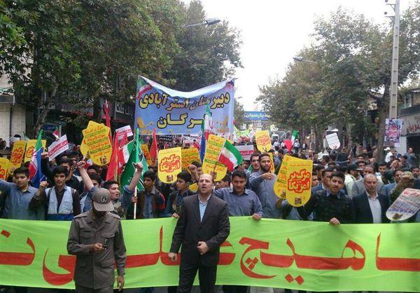 راهپیمایی یومالله ۱۳ آبان در استان گلستان آغاز شد