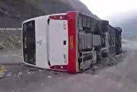 اسامی جانباختگان حادثه واژگونی اتوبوس گرگان، اسلامشهر