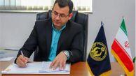 ۱۱۹ میلیارد تومان کمک معیشت به مددجویان گلستانی پرداخت شد