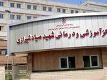 مرگ «نهال» در بیمارستان دزیانی و راهاندازی مجدد در صیاد شیرازی گرگان