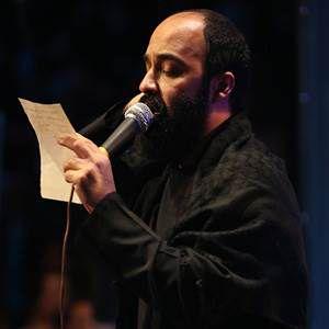 دانلود مداحی حاج عبدالرضا هلالی شب دوم محرم 1395