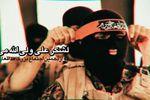 تیزر دوازدهمین اجتماع مدافعان حرم «لشکر علی ولی الله می آید...»