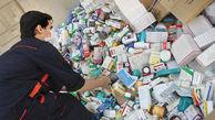 کشف بیش از ۱۱۳ هزار قلم لوازم بهداشتی قاچاق