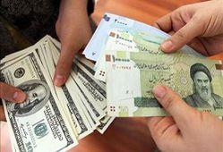 کاهش قیمت 15 ارز مبادله ای