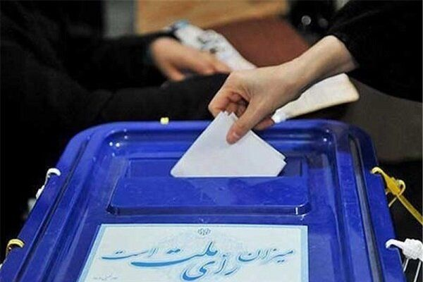برنامه زمانبندی انتخابات یازدهمین دوره مجلس اعلام شد