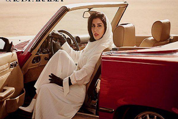 عکس نامتعارف دختر شاهزاده عربستانی
