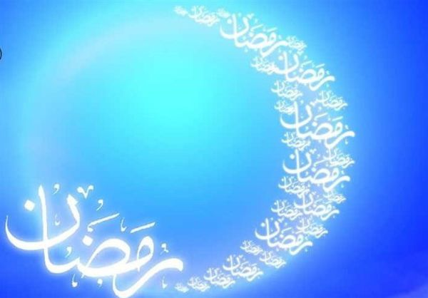 برنامههای صداوسیمای گلستان در ماه میهمانی خدا اعلام شد