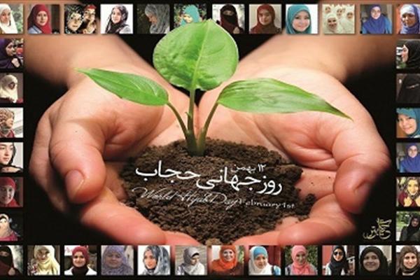 زنان باحجاب و بی حجاب در حمایت از روز جهانی حجاب +عکس
