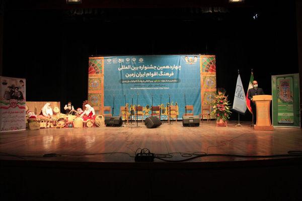 آغاز فعالیت چهاردهمین جشنواره بین المللی اقوام ایران زمین در گلستان