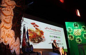 آیین اختتامیه نخستین جشنواره رسانه ای شهدای غواص و مدافغ حرم در استان گلستان+عکس