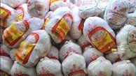 ۱۲۵۰ تن مرغ طی اسفندماه در گلستان توزیع شده است